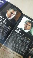 窪田将治 公式ブログ/銀座でブラブラ。 画像2