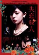 窪田将治 公式ブログ/映画のチラシ 画像1
