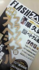 窪田将治 公式ブログ/3号連続っ。 画像1