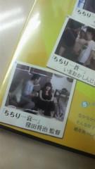 窪田将治 公式ブログ/「ちちり」ですよ。 画像2