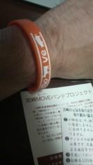 窪田将治 公式ブログ/MOVE(モーブー) バンド 画像1