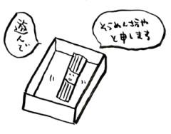 negio & negiko-ネギオ & ネギコ- 公式ブログ/こんにちわ 画像1