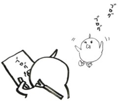 negio & negiko-ネギオ & ネギコ- 公式ブログ/はじめています 画像1