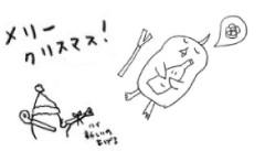 negio & negiko-ネギオ & ネギコ- 公式ブログ/飲みすぎ・・・ 画像1