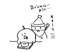 negio & negiko-ネギオ & ネギコ- 公式ブログ/そろ〜〜り 画像1