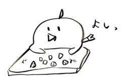 negio & negiko-ネギオ & ネギコ- 公式ブログ/かぼちゃ 画像1