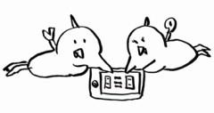 negio & negiko-ネギオ & ネギコ- 公式ブログ/ふむふむ 画像1