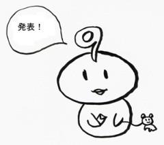 negio & negiko-ネギオ & ネギコ- 公式ブログ/発表! 画像1