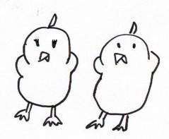 negio & negiko-ネギオ & ネギコ- 公式ブログ/気持ちいいな☆ 画像1