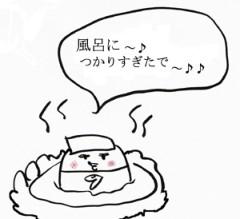 negio & negiko-ネギオ & ネギコ- 公式ブログ/うっかり〜♪ 画像1