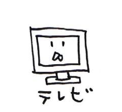 negio & negiko-ネギオ & ネギコ- 公式ブログ/地デジ 画像1