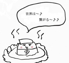 negio & negiko-ネギオ & ネギコ- 公式ブログ/わしも♪ 画像1
