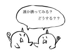 negio & negiko-ネギオ & ネギコ- 公式ブログ/今日のライブ♪ 画像1