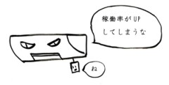 negio & negiko-ネギオ & ネギコ- 公式ブログ/こうも暑いと、、、 画像1