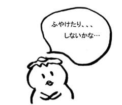 negio & negiko-ネギオ & ネギコ- 公式ブログ/大事な 画像1