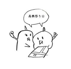 negio & negiko-ネギオ & ネギコ- 公式ブログ/再興祭り☆ 画像1