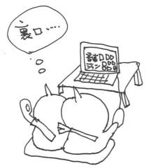 negio & negiko-ネギオ & ネギコ- 公式ブログ/おや☆☆ 画像1
