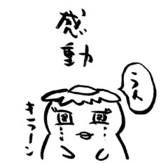 negio & negiko-ネギオ & ネギコ- 公式ブログ/キラーン◇ 画像1