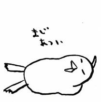 negio & negiko-ネギオ & ネギコ- 公式ブログ/毎日、毎日・・・ 画像1