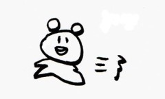 negio & negiko-ネギオ & ネギコ- 公式ブログ/天気の〃 画像1