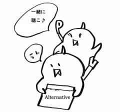 negio & negiko-ネギオ & ネギコ- 公式ブログ/ねぇ♪ 画像1