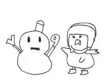 negio & negiko-ネギオ & ネギコ- 公式ブログ/雪・・・ 画像1