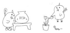 negio & negiko-ネギオ & ネギコ- 公式ブログ/みんなで 画像1