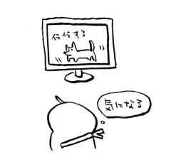 negio & negiko-ネギオ & ネギコ- 公式ブログ/最近 画像1