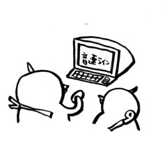 negio & negiko-ネギオ & ネギコ- 公式ブログ/ややっ 画像1