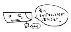 negio & negiko-ネギオ & ネギコ- 公式ブログ/常に 画像1