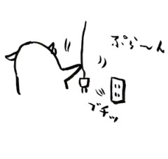 negio & negiko-ネギオ & ネギコ- 公式ブログ/ぶちっ 画像1