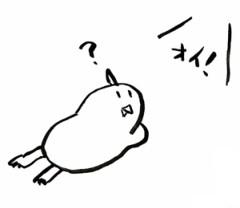 negio & negiko-ネギオ & ネギコ- 公式ブログ/オイ! 画像1