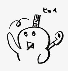 negio & negiko-ネギオ & ネギコ- 公式ブログ/ヒョイ 画像1