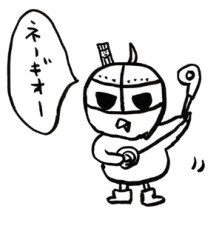 negio & negiko-ネギオ & ネギコ- 公式ブログ/ネーギオー 画像1