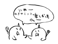 negio & negiko-ネギオ & ネギコ- 公式ブログ/全国ねぎサミット! 画像1