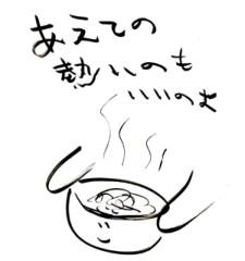 negio & negiko-ネギオ & ネギコ- 公式ブログ/あえての 画像1
