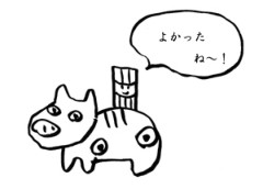 negio & negiko-ネギオ & ネギコ- 公式ブログ/想い出・・・ 画像1