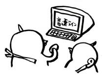 negio & negiko-ネギオ & ネギコ- 公式ブログ/おや?! 画像1
