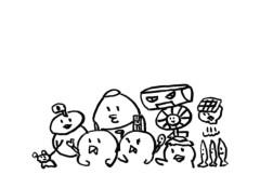 negio & negiko-ネギオ & ネギコ- 公式ブログ/そう! 画像1