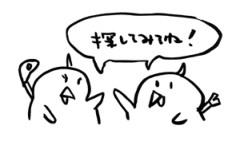 negio & negiko-ネギオ & ネギコ- 公式ブログ/ブログ広告掲載 画像1