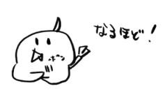 negio & negiko-ネギオ & ネギコ- 公式ブログ/なるほど! 画像1