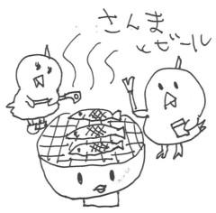 negio & negiko-ネギオ & ネギコ- 公式ブログ/秋は・・・ 画像1
