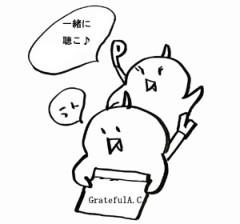 negio & negiko-ネギオ & ネギコ- 公式ブログ/すてきな音楽を♪ 画像1