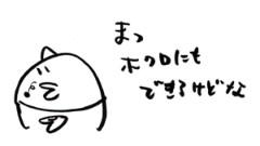negio & negiko-ネギオ & ネギコ- 公式ブログ/まっ 画像1
