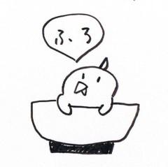negio & negiko-ネギオ & ネギコ- 公式ブログ/寒い夜は・・・・ 画像1