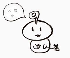 negio & negiko-ネギオ & ネギコ- 公式ブログ/2月25日は 画像1