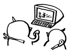 negio & negiko-ネギオ & ネギコ- 公式ブログ/PCにて☆ 画像1
