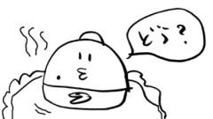 negio & negiko-ネギオ & ネギコ- 公式ブログ/入ってみて 画像1