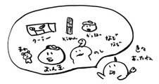 negio & negiko-ネギオ & ネギコ- 公式ブログ/色々 画像1