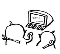 negio & negiko-ネギオ & ネギコ- 公式ブログ/おや☆ 画像1